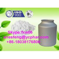 Wholesale Estriol Estrogen Powder Hormone Estriol Pharma Grade Raw Material Powders from china suppliers