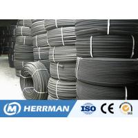 Buy cheap High Voltage Rubber Filler Sector Cable Filler from wholesalers