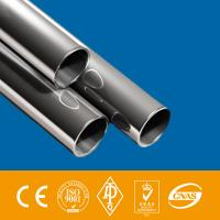Wholesale seamless pipe PE ASTM A312 TP316L 1inch from china suppliers