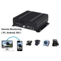 Wholesale 4 Cameras Video Recorder Car Camera DVR For Vehicle Support Long Time Recording from china suppliers