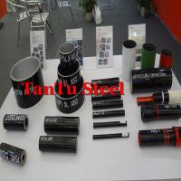 Wholesale Drill pipe/E, X-95, G-105, S-135/anticorrosion steel pipe/anti-corrosion pipe by Tantu from china suppliers