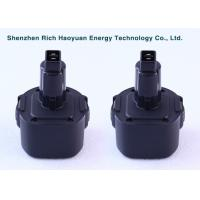 Wholesale Dewalt DC9062 NiCD Cordless Drill Replacement Batteries 9.6V 1.3Ah , Power Drill Battery from china suppliers