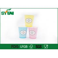 Wholesale Custom Printed Cold Drink Paper Cups / Disposable Paper Cups , ISO9001 Approved from china suppliers