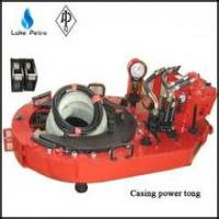 Buy cheap drill pipe power tong for sale from wholesalers