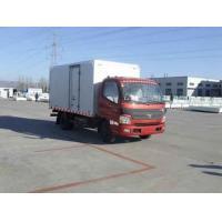 Wholesale FOTON 4*2 mini van truck for sale from china suppliers