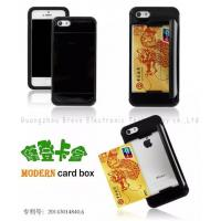 Quality Moden card box for iphone 5g/5s,PC+Silicone material,colors,anti-shock,various models for sale