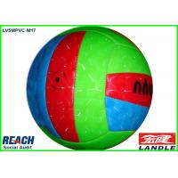 Wholesale Custom Printed Silk Screen Colored Volleyball in Laser Synthetic Leather from china suppliers