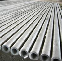Wholesale High pressure Boiler Steel small diameter stainless steel tube / pipe 321 316 317 409 from china suppliers