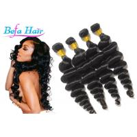 Wholesale Human Virgin Cambodian Hair Bundles Unprocessed Hair Weft Loose Wave from china suppliers