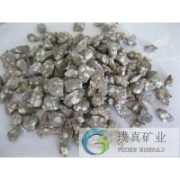 Wholesale Medical stone granular Maifan stone for water treatment from china suppliers