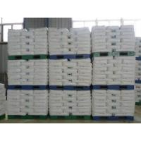 Quality Chlorinated Polyethylene (CPE) for sale