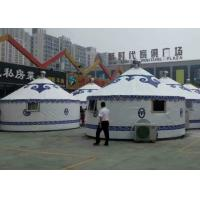 Wholesale 50 Square Meters Lodging / Restaurant Mongolian Yurt Tent Houses With Bathroom from china suppliers
