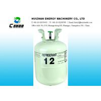 Wholesale Dichlorodifluoromethane CCl2F2 CFC Refrigerants Freon 12  For Car Air conditioner from china suppliers