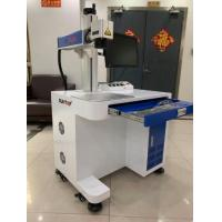 China Fiber Optic Laser Engraving Machine For Metals Plastic Products 100 Watt on sale
