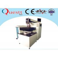 Wholesale Industrial Laser Cutting Machine For Gold , YAG Benchtop Laser Cutter 300W For Metals from china suppliers