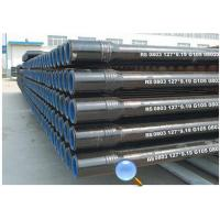Wholesale Oil Drill Pipe 4-1/2 API SPEC 5DP with Higher Tensile Performance Straightness from china suppliers