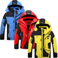 Quality waterproof windproof jacket,waterproof wearing clothing for sale