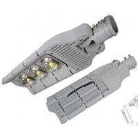 Wholesale high power factor led street light importer from china suppliers