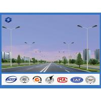 Wholesale Two Arms Conical led light pole steel sheet Material 5m -12m street lamp post from china suppliers