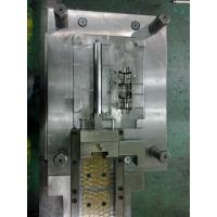 Wholesale Multi cavity injection moulding mould for Plastic Injection Product , mould from china suppliers