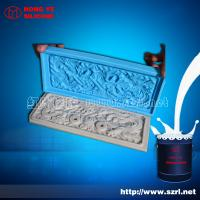Buy cheap Liquid RTV silicone rubber for concrete mold from wholesalers