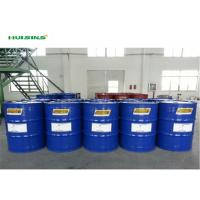 Wholesale High Elastic Polyurea Spray Coating , Primer Polyurea Protective Coatings from china suppliers