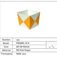 Wholesale Biodegradable Square Paper Cups , Food Grade PE Film Paper Packing Box from china suppliers