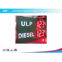 Buy cheap High Brightness 18 Inch Outdoor Led Petrol Price Sign Lightbox from wholesalers