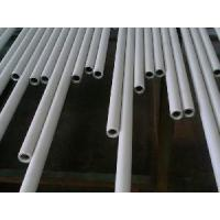 Buy cheap Asme SA789 Stainless Steel Tube-Seamless from wholesalers