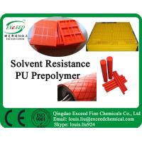 Wholesale Solvent Resistance Polyurethane Prepolymers from china suppliers