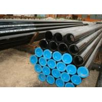 Wholesale Carbon Seamless Steel Pipe from china suppliers