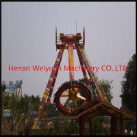 Wholesale Factory Price Kids Play Games Amusement Pendulum Rides / Big Pendulum Ride from china suppliers