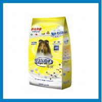 Wholesale Laminated Material Food Industrial Use doypack bags for pet food packaging from china suppliers