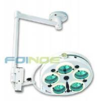 Wholesale Operating Light (LT05L) from china suppliers
