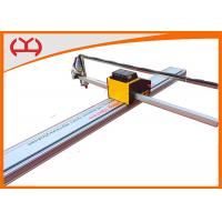Wholesale Fastcam Software Cnc Automated Plasma Cutter Arc Voltage Height Control from china suppliers