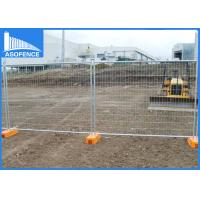 Quality 2017 Hot sale australia temporary fence for construction ISO certificte for sale