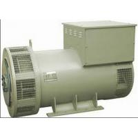 Wholesale Lightweight Permanent Magnet Generator Synchronous Excitation 384KW 60HZ from china suppliers