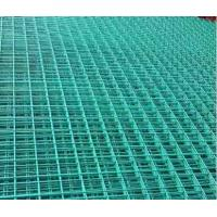Wholesale welded stainless steel wire mesh stainless steel woven wire mesh metal mesh from china suppliers