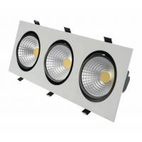 Wholesale 120° 9w Recessed Led Downlights For Ceiling Aluminum 50hz / 60hz Eco Friendly from china suppliers