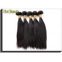 Quality Brazilian Virgin Human Hair Extensions Silky Straight 10 Inch 20 Inch 30 Inch Soft Touch for sale
