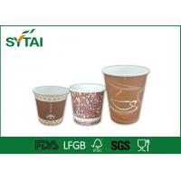 Wholesale Single Biodegradable to go coffee cups disposable Customized Size from china suppliers