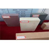 Wholesale High Temperature Construction Zircon Mullite Brick Refractory For Hot Blast Stove from china suppliers