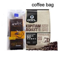 Wholesale Laminated Foil Plastic Pouches Packaging For Coffee / Bean Packaging from china suppliers