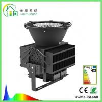 Wholesale 500 W Energy Saving Led Plant Light For Greenhouse , Environmental Friendly from china suppliers