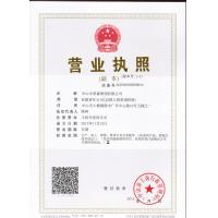 Zhongshan Jingsen lighting Co.,Ltd Certifications