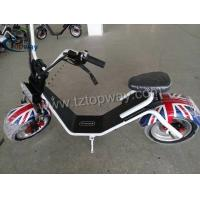 Wholesale Citycoco 1200W 18*9.5inch big Wheel Electric Scooter with wide tyre from china suppliers