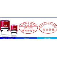 Wholesale Self-Inking Stamps from china suppliers