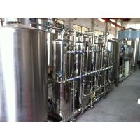 Wholesale Ozone Sterilizer / UV Sterilizer Water Purifying System , Industrial Water Treatment Systems from china suppliers