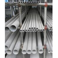 Wholesale Chrome Plated Seamless Stainless Steel Welded Pipes / Tube  Grade 201 304 AISI from china suppliers