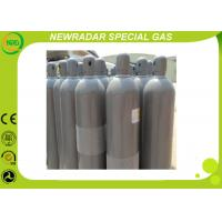 Wholesale 99% C2H4 Organic Gases 40L Cylinders for Extraction Of Rubber from china suppliers